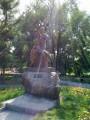 Акын Сара N86-24072010136