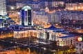 Министерство обороны Республики Казахстан